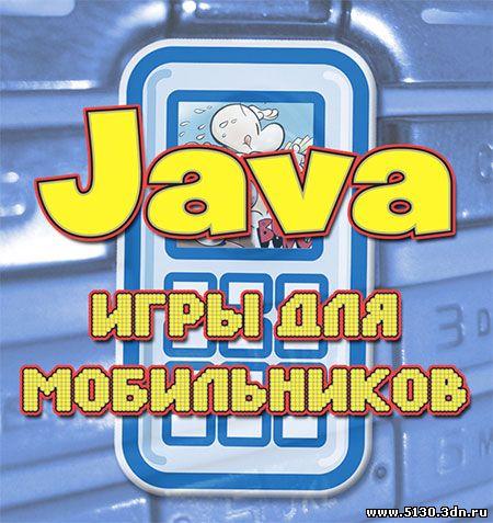 Скачать игру гонку на андроид бесплатно на русском языке